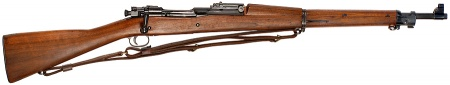 Springfield 1903, rifle, military, ex ordinance